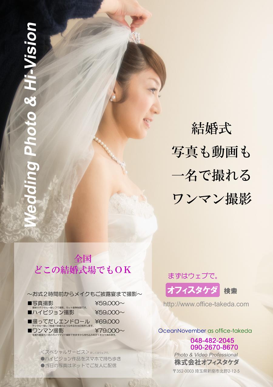 大江戸線広告